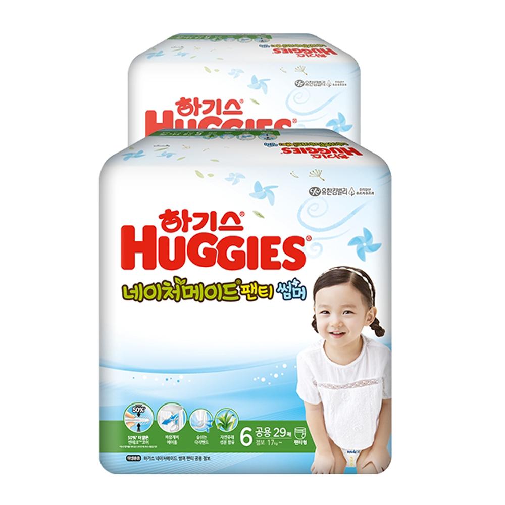 하기스 네이처메이드 썸머 팬티형 기저귀 점보형 6단계(17kg~), 58매
