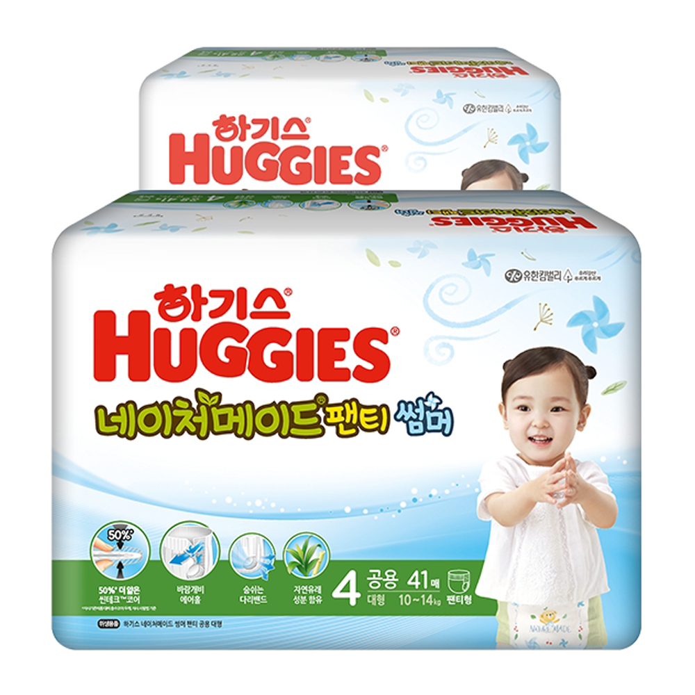 하기스 네이처메이드 썸머 팬티형 기저귀 대형 4단계(10~14kg), 82매