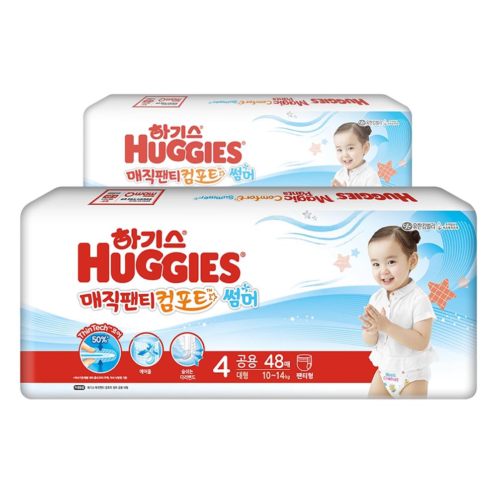 하기스 매직팬티 컴포트 썸머 팬티형 기저귀 대형 4단계(10~14kg), 96매