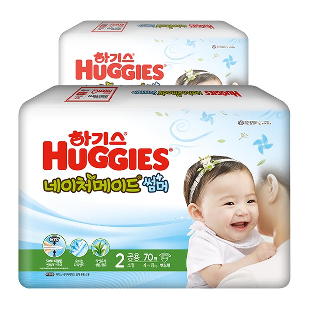 하기스 네이처메이드 썸머 밴드형 기저귀 소형 2단계(4~8kg), 140매