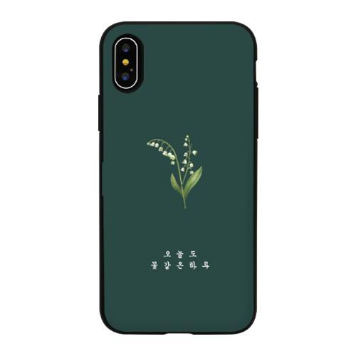 트라이코지 꽃길 카드 도어범퍼 미러 휴대폰 케이스