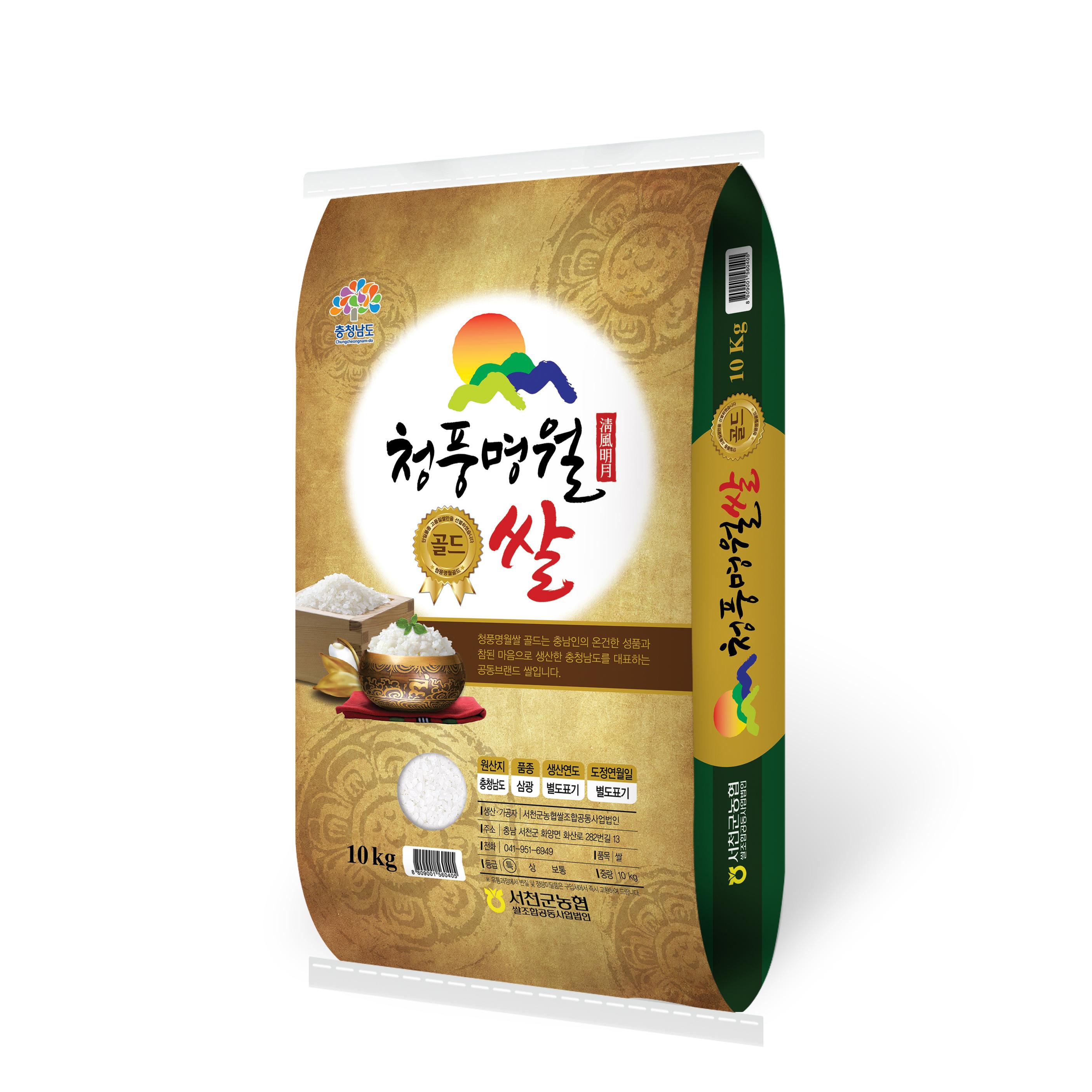 농협 청풍명월골드 삼광 쌀, 10kg, 1개