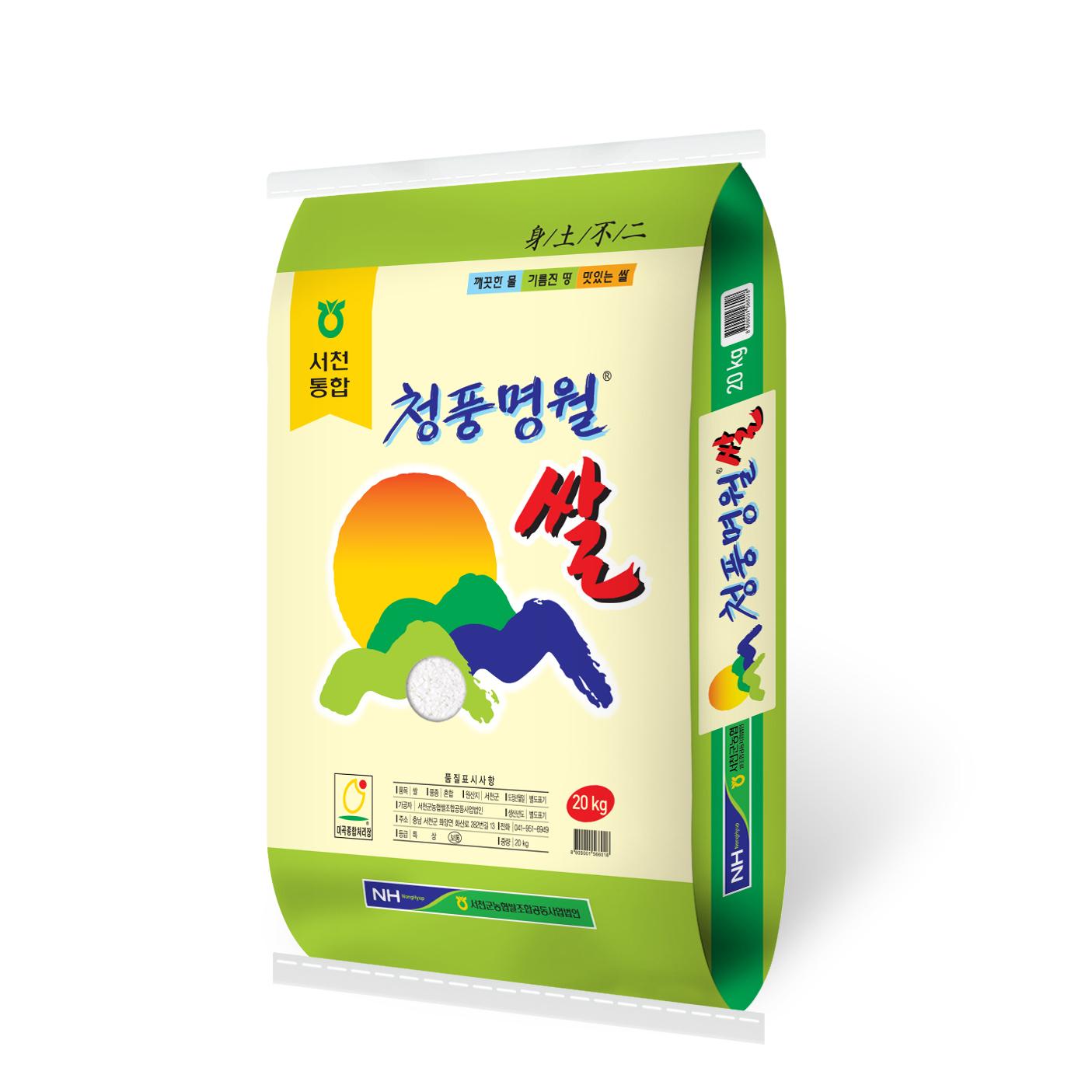 농협 2020년 햅쌀 청풍명월 쌀, 20kg, 1개