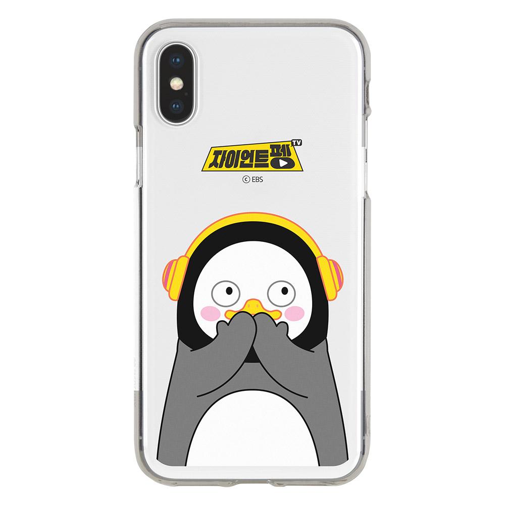 머큐리 자이언트펭TV 클리어 젤리 휴대폰 케이스