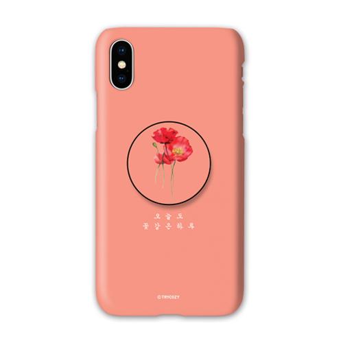 트라이코지 꽃길 스마트톡 휴대폰 하드케이스