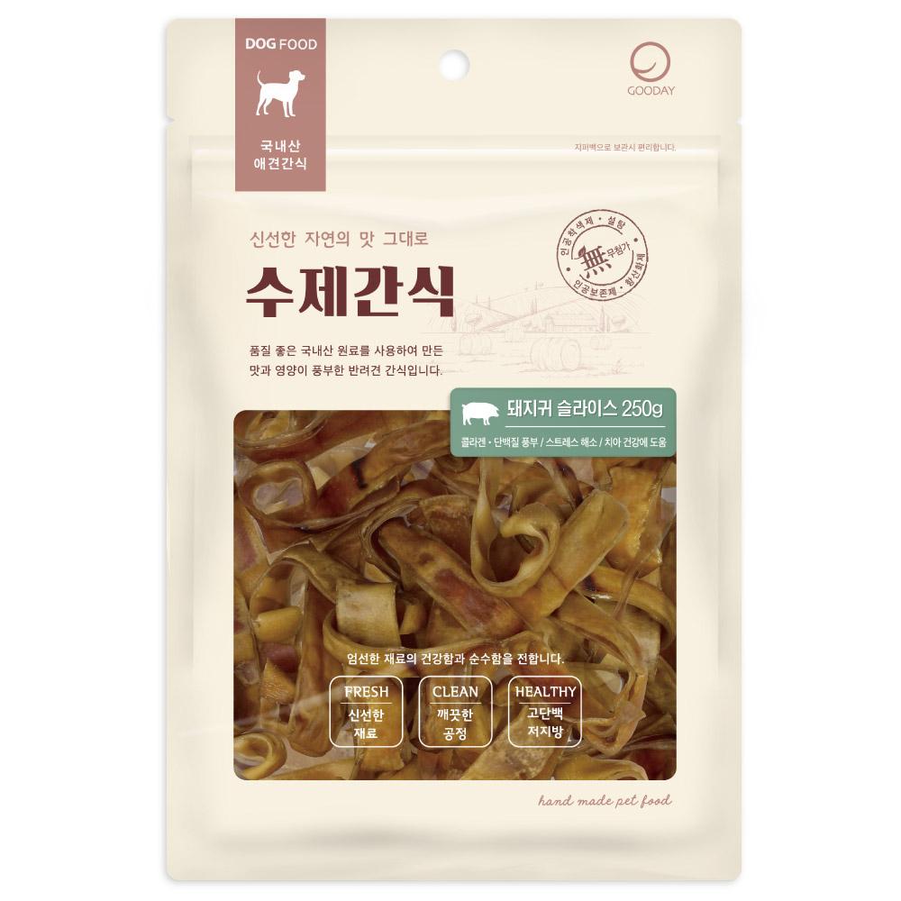 굿데이 강아지 수제간식 250g, 돼지귀 슬라이스, 1개