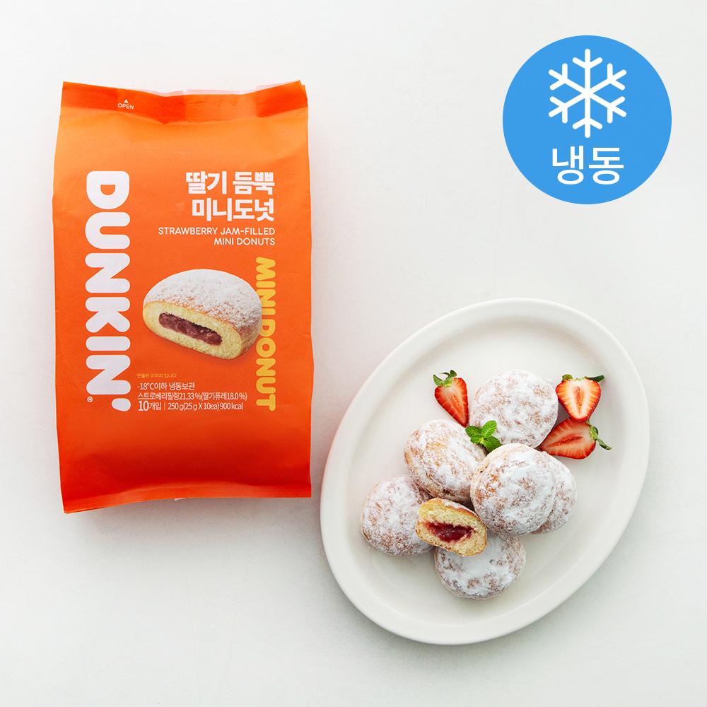 던킨 딸기 듬뿍 미니도넛 (냉동), 25g, 10개입