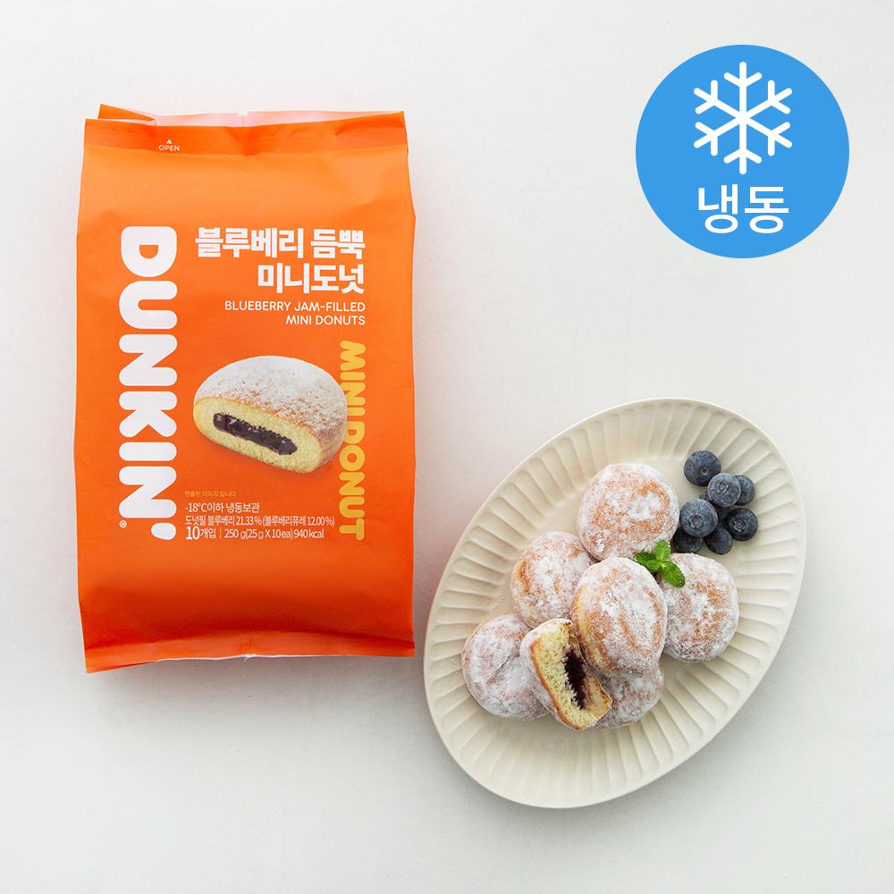 던킨 블루베리 듬뿍 미니도넛 (냉동), 25g, 10개