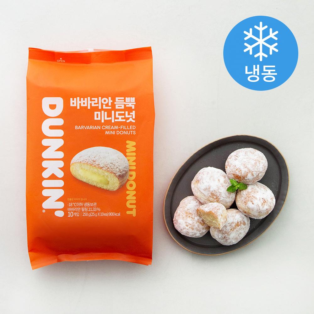 던킨 바바리안 듬뿍 미니도넛 (냉동), 25g, 10개
