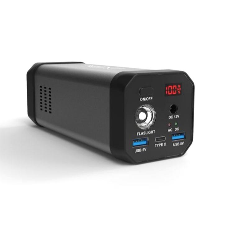 넥스트 이지넷 유비쿼터스 휴대용 전원공급장치 배터리 NEXT-208PB-UPS