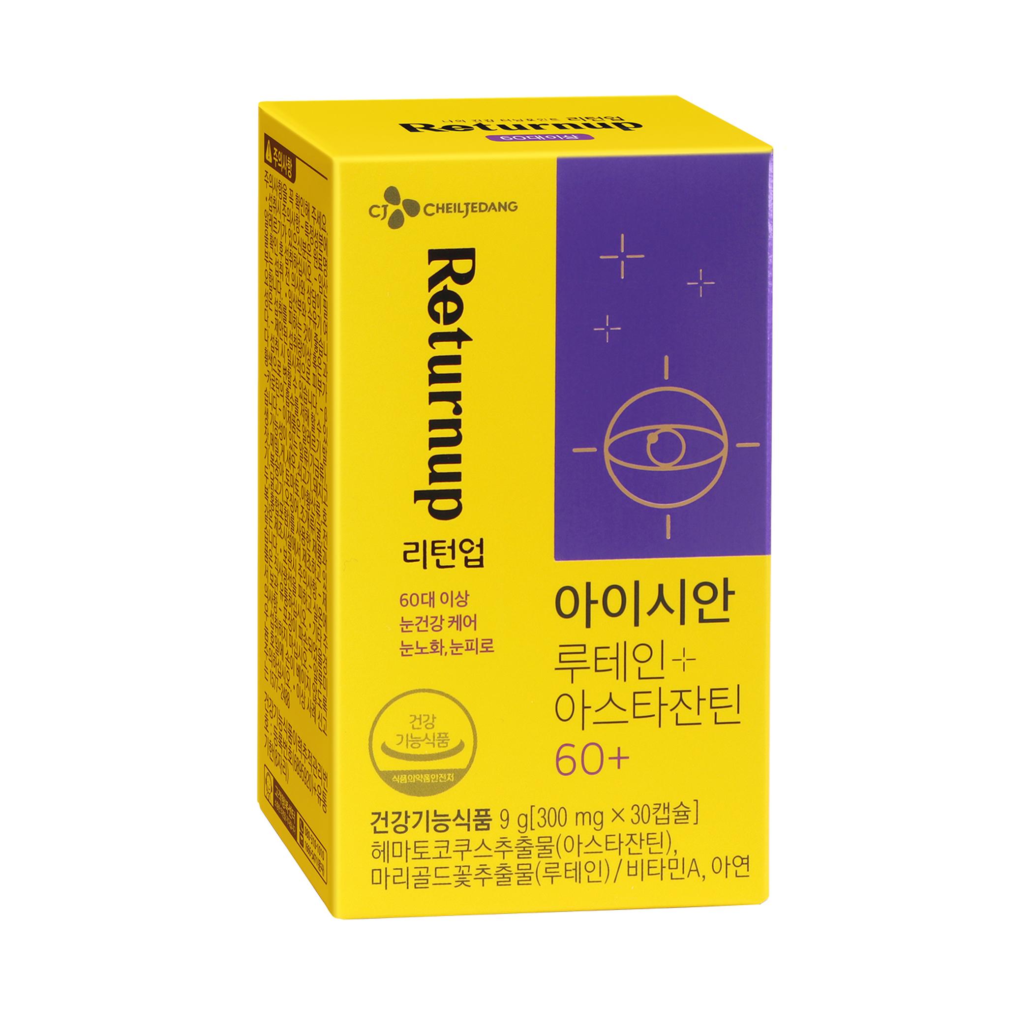 리턴업 CJ 아이시안 루테인 아스타잔틴 60플러스, 30캡슐, 1개