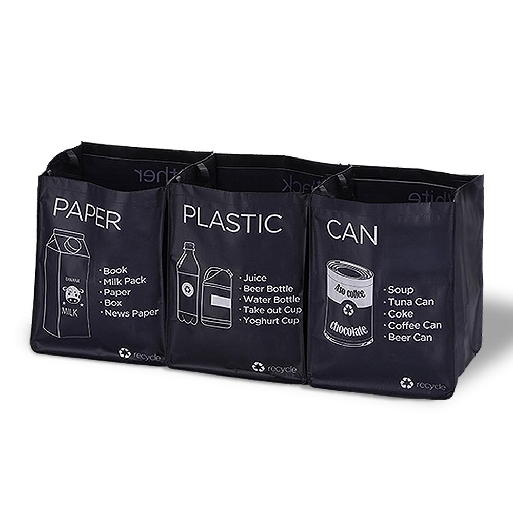 리벤스 멀티 가정용 재활용 분리수거함 3종 세트, 퍼플, 1세트
