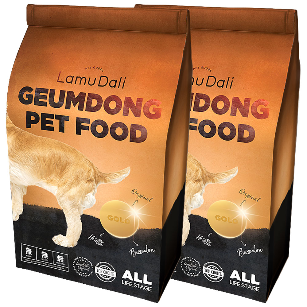 라무달리 강아지 금동사료 2p, 가수분해연어, 2kg
