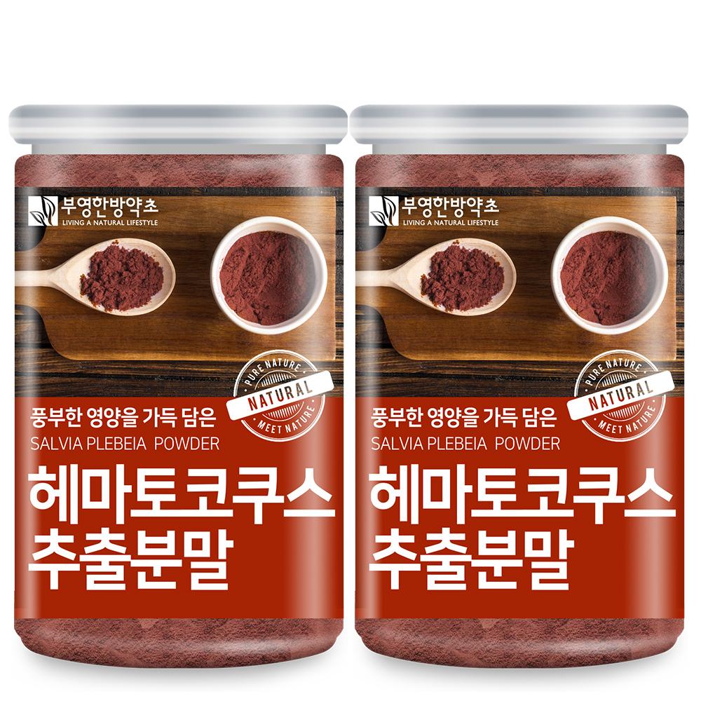 부영한방약초 헤마토코쿠스 추출분말, 200g, 2개