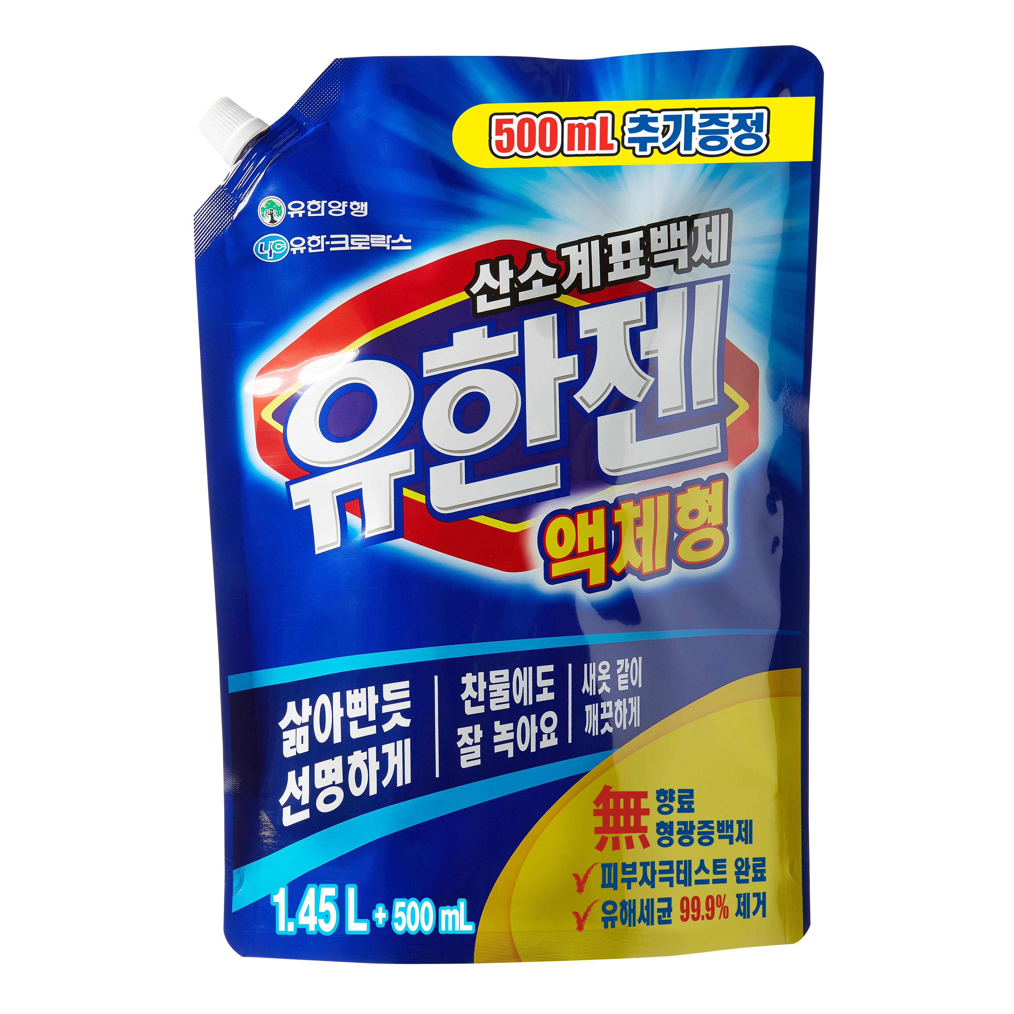 유한젠 산소계표백제 액상세제 본품, 1.95L, 1개