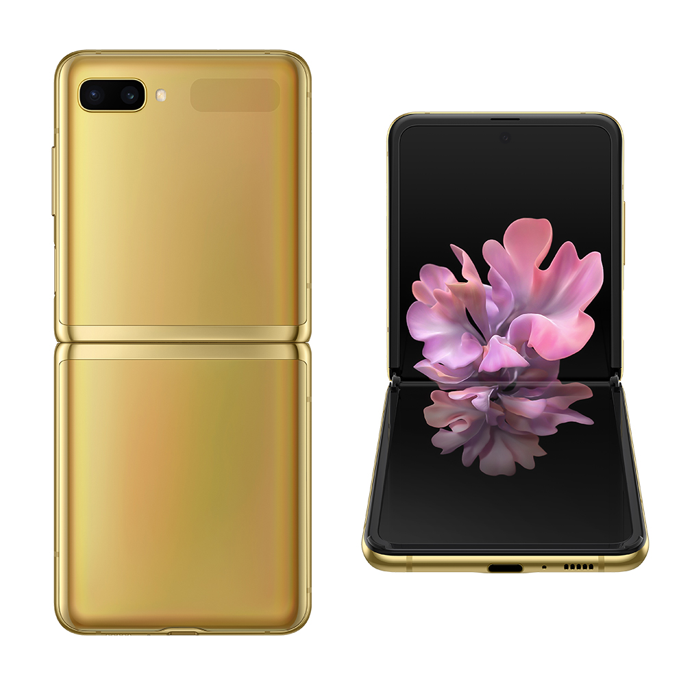 삼성전자 갤럭시 Z플립 휴대폰 SM-F700N, 공기계, 미러 골드, 256GB