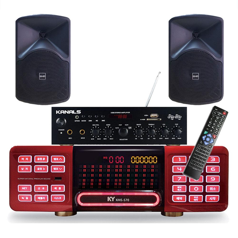 금영 UHF 무선마이크 노래반주기 풀세트, KMS-S70