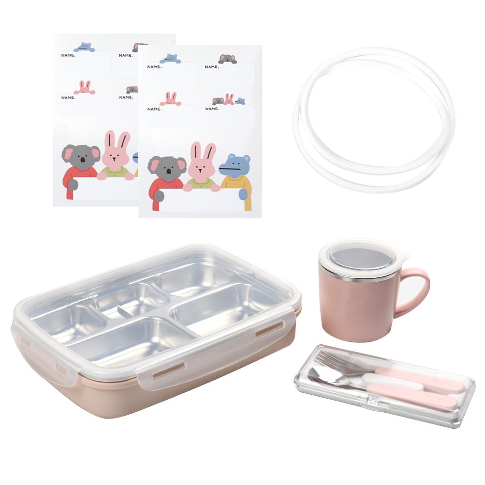 데일리라이크 어린이집 준비물 봉봉 스텐 식판 세트, 복숭아, 식기 5종
