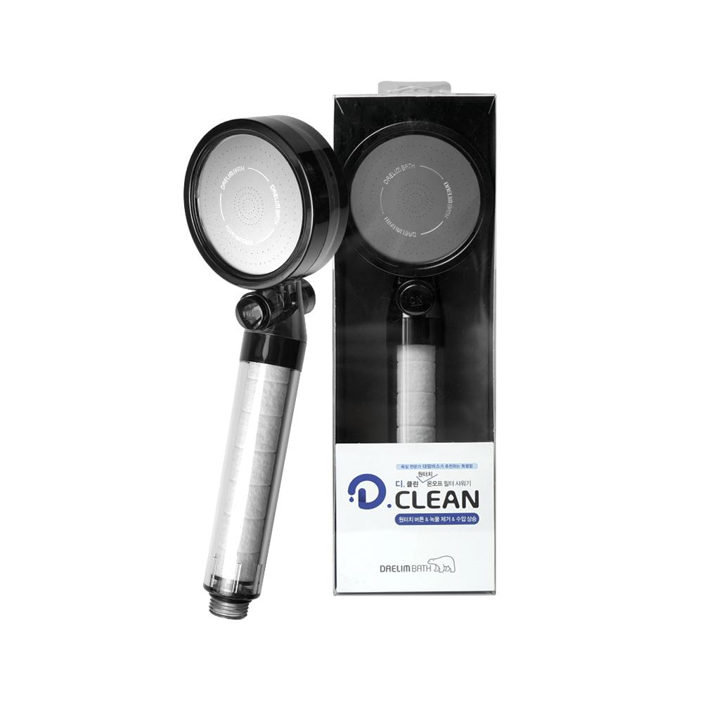 대림바스 디클린 ver2 원터치 온오프 필터 샤워기, 1개