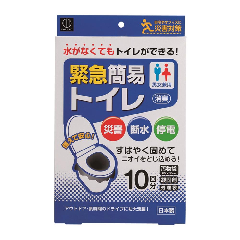 고쿠보 휴대용 화장실 세트 처리봉투 10p + 오물봉투 10p + 응고제 10p, 혼합색상, 1세트