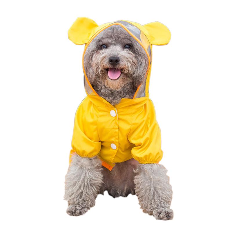 하마테 강아지 우비, 옐로우