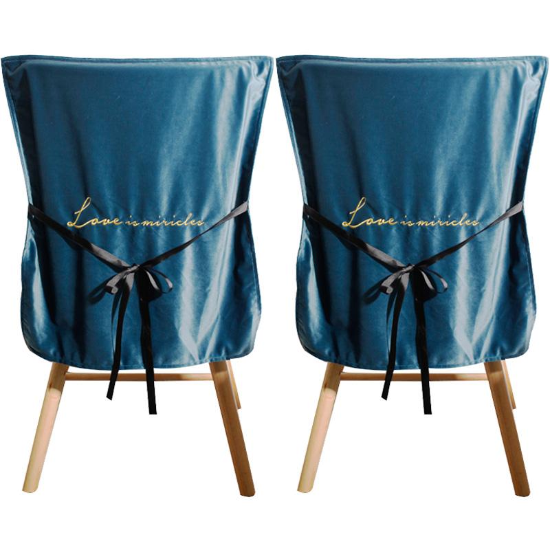하늬통상 벨벳 식탁의자 등커버 2p, 블루
