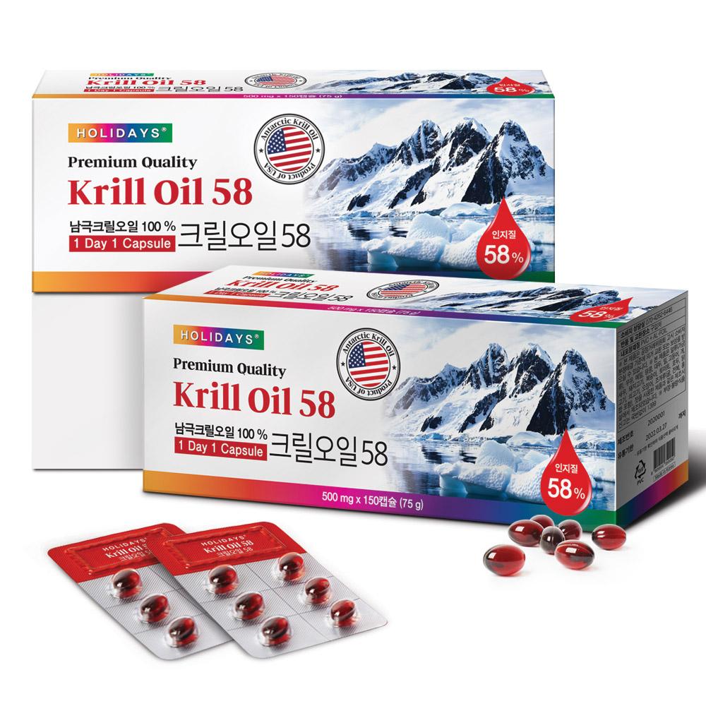 홀리데이즈 인지질 남극 크릴오일58 영양제, 150정, 2개