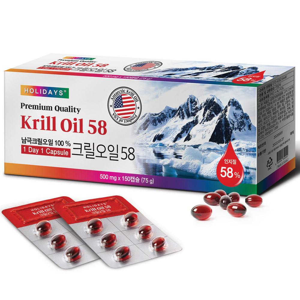 홀리데이즈 인지질 남극 크릴오일58 영양제, 150정, 1개