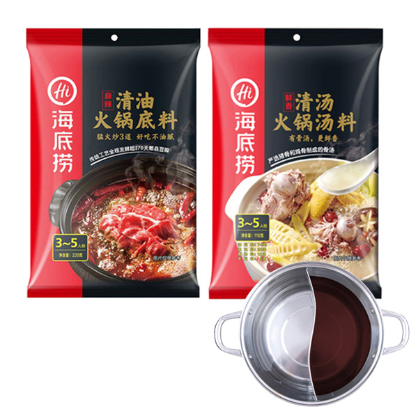 하이디라오 훠궈 재료 청유샤브소스 홍탕 220g + 브로스 플레이버 핫 포트 시즈닝 백탕 110g + 반반냄비 세트, 1세트