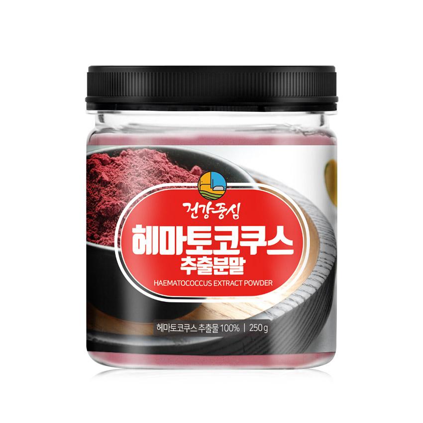 건강중심 헤마토코쿠스 추출분말, 250g, 1개
