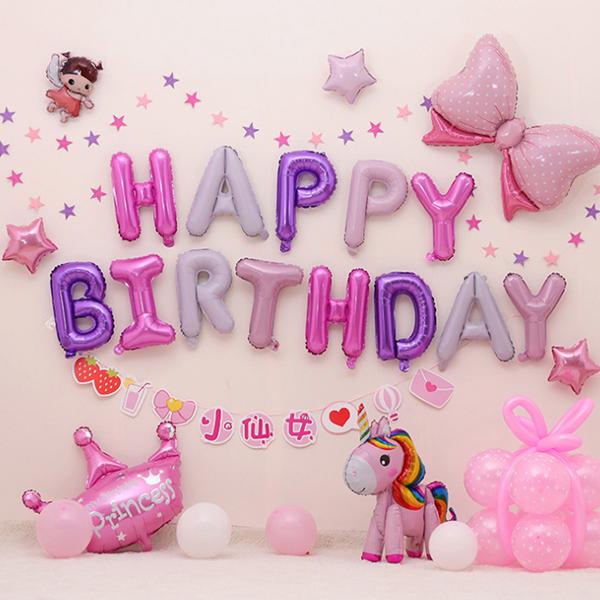 마켓감성 핑크 큐트 생일파티 풍선세트, 타입2, 1세트