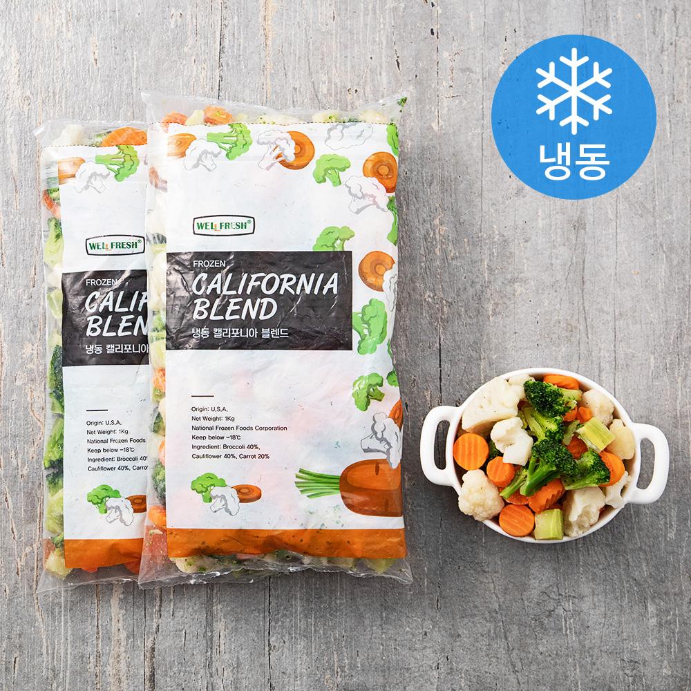 웰프레쉬 캘리포니아 블렌드 손질채소 (냉동), 1kg, 2개