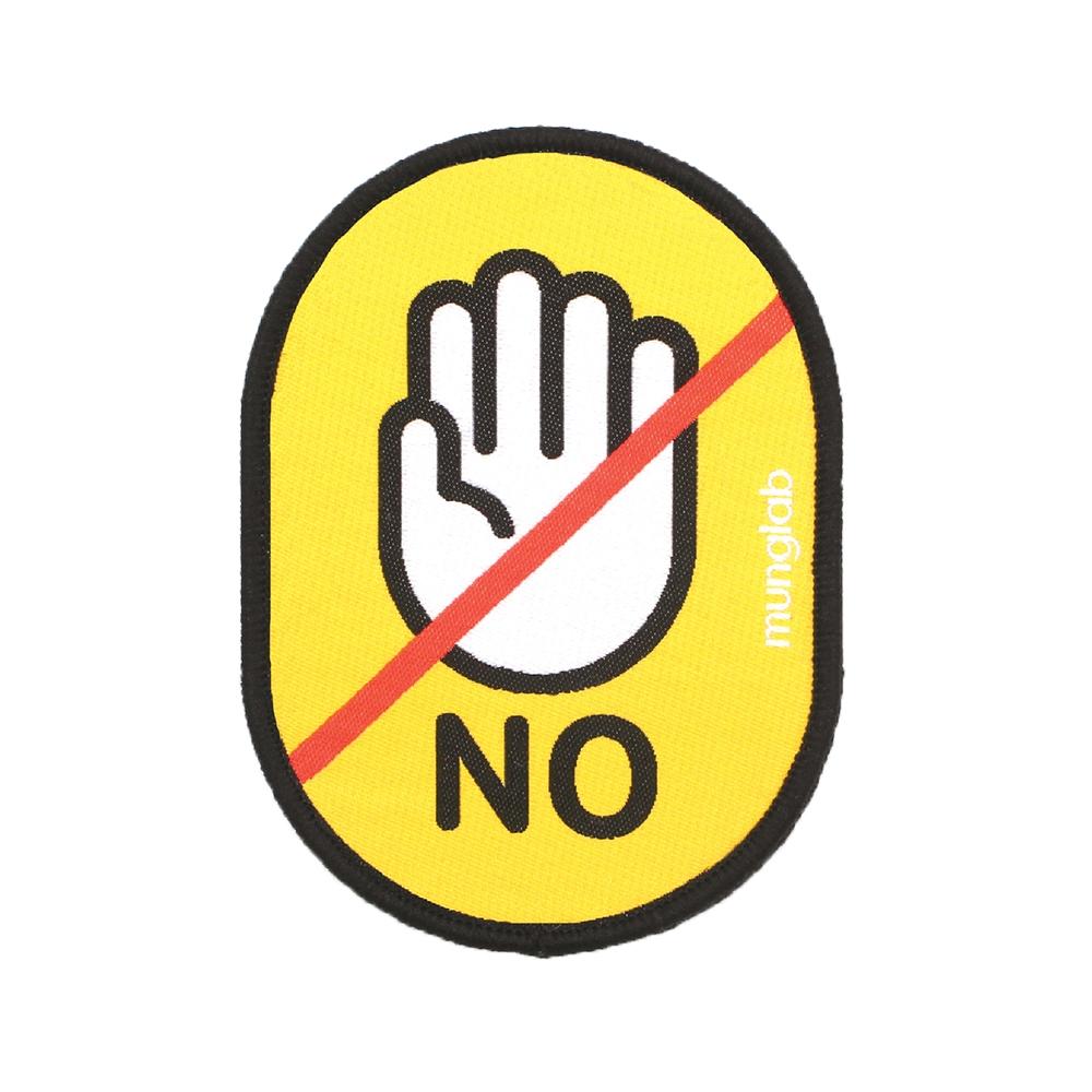 옐로와펜 NO 반려동물 인식표, 혼합색상