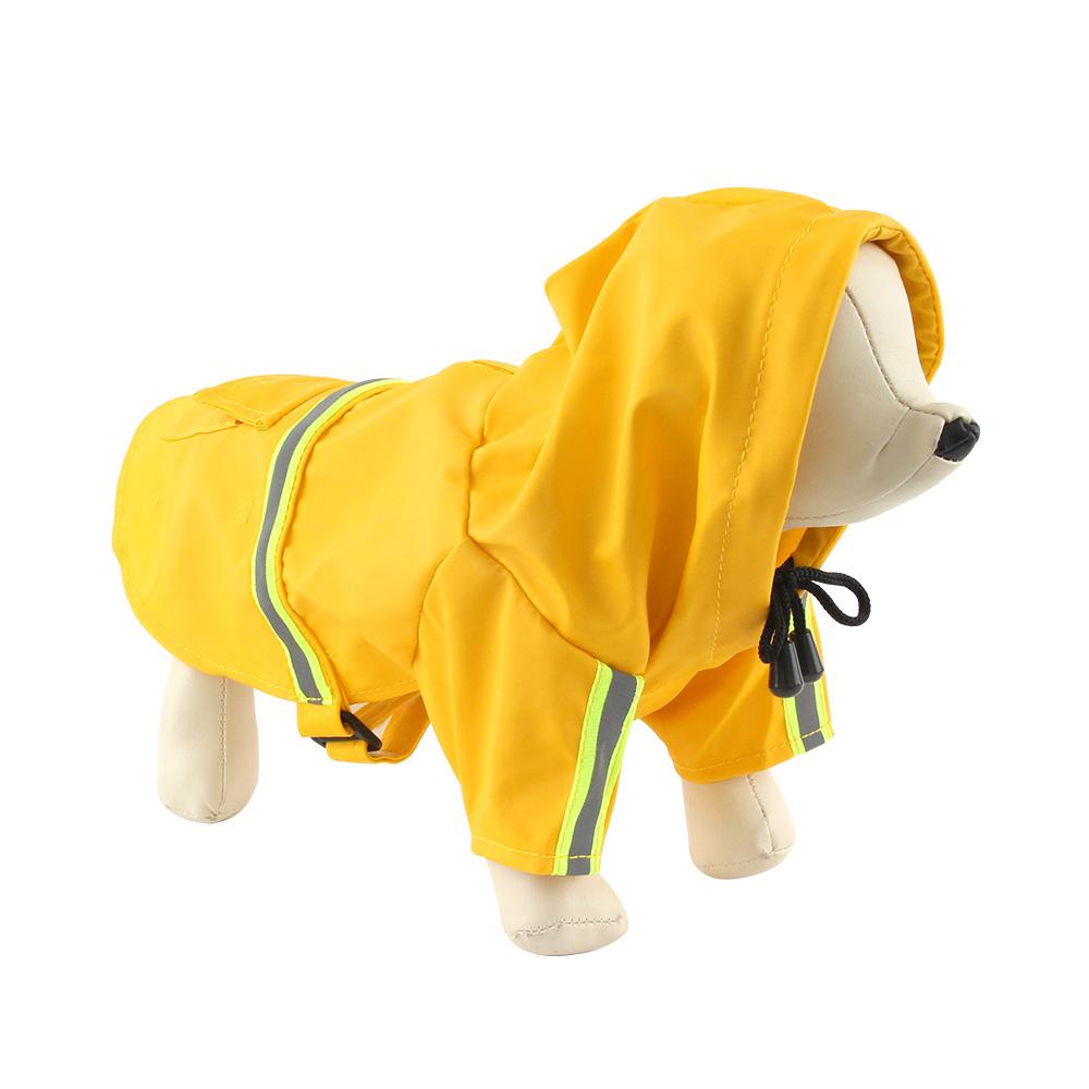 도그아이 강아지 레인코트, 노란색