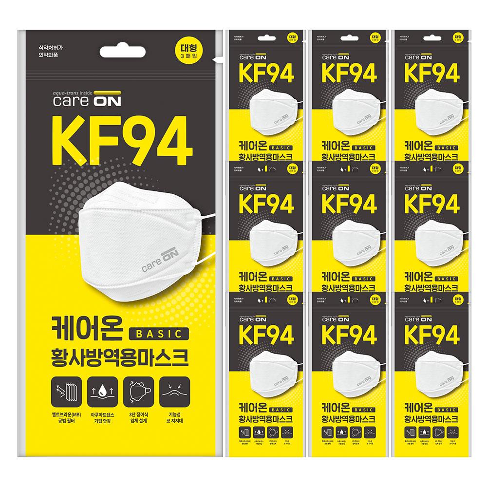 케어온 베이직 황사마스크 대형 KF94, 3개입, 10개