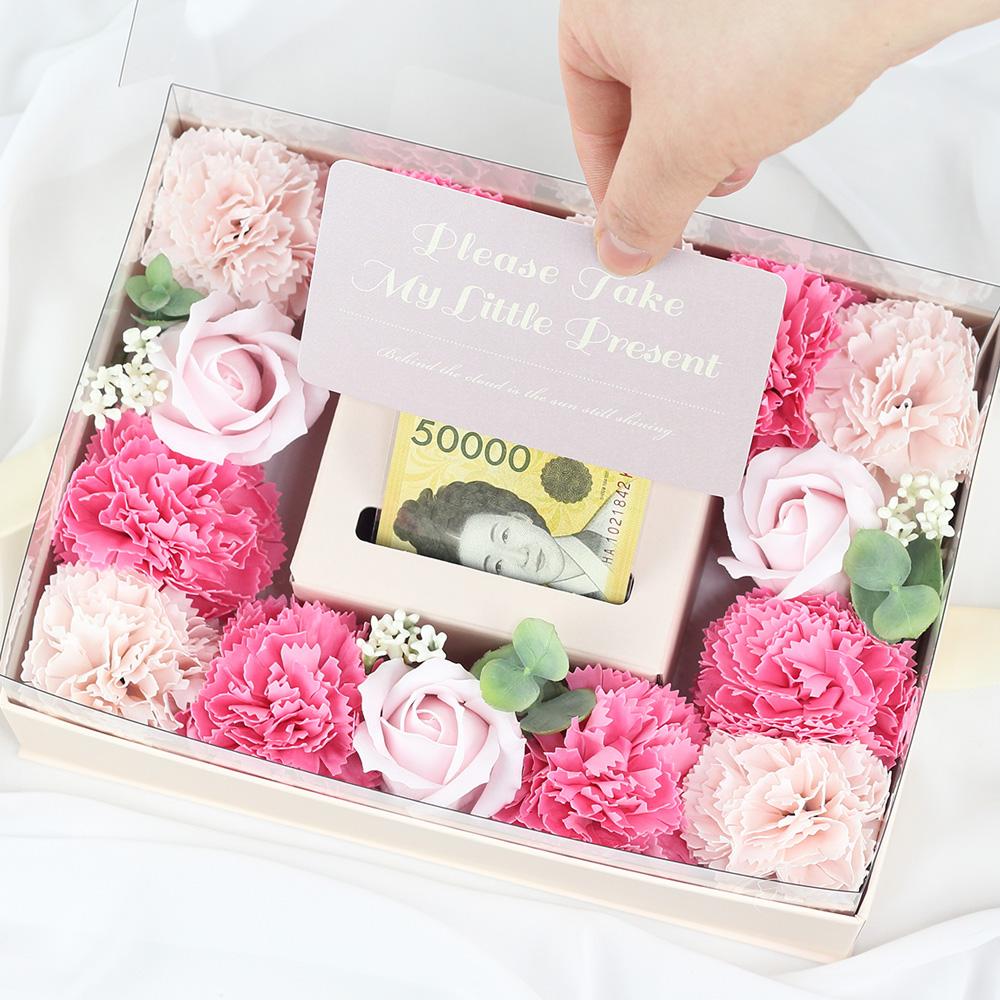 비누꽃 반전 용돈박스, 핑크