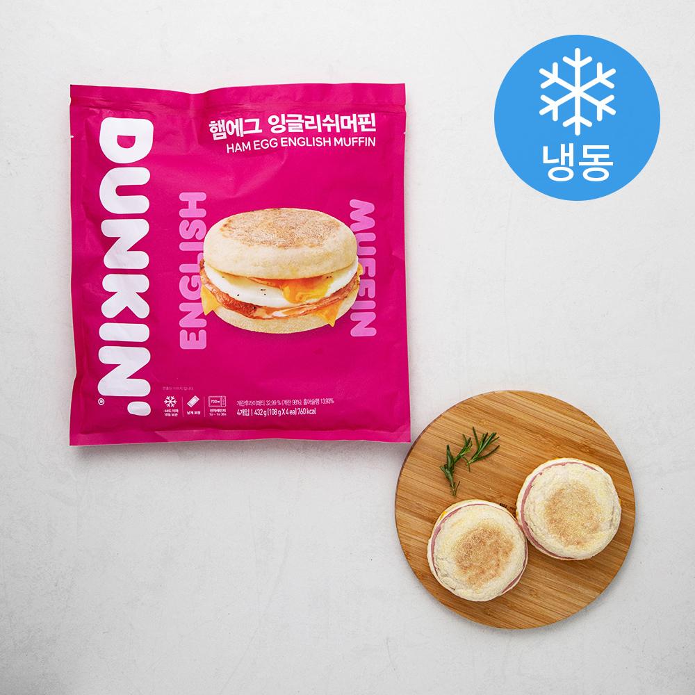 던킨도너츠 햄에그 잉글리쉬 머핀 (냉동), 108g, 4개