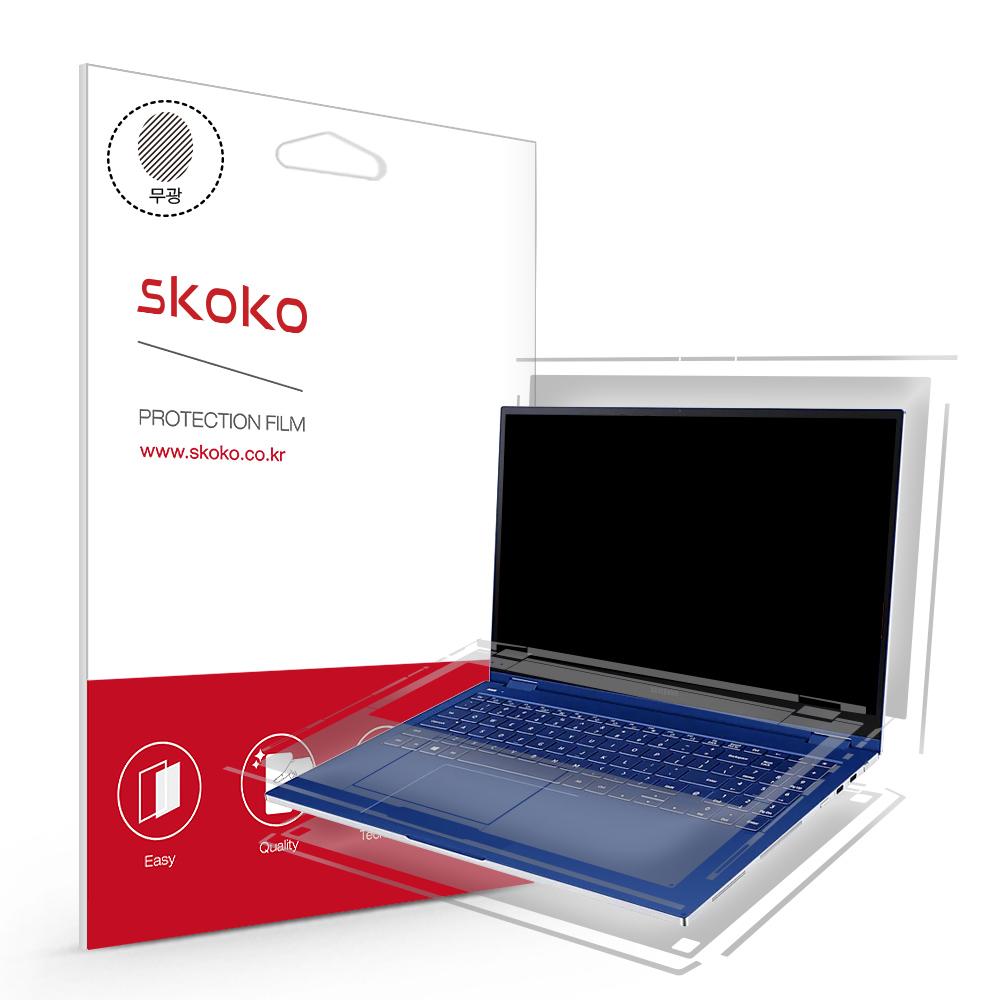 스코코 삼성 갤럭시북 플렉스 NT950QCT/NT950QCG전용 무광 전신 외부보호필름 4종 세트, 1세트