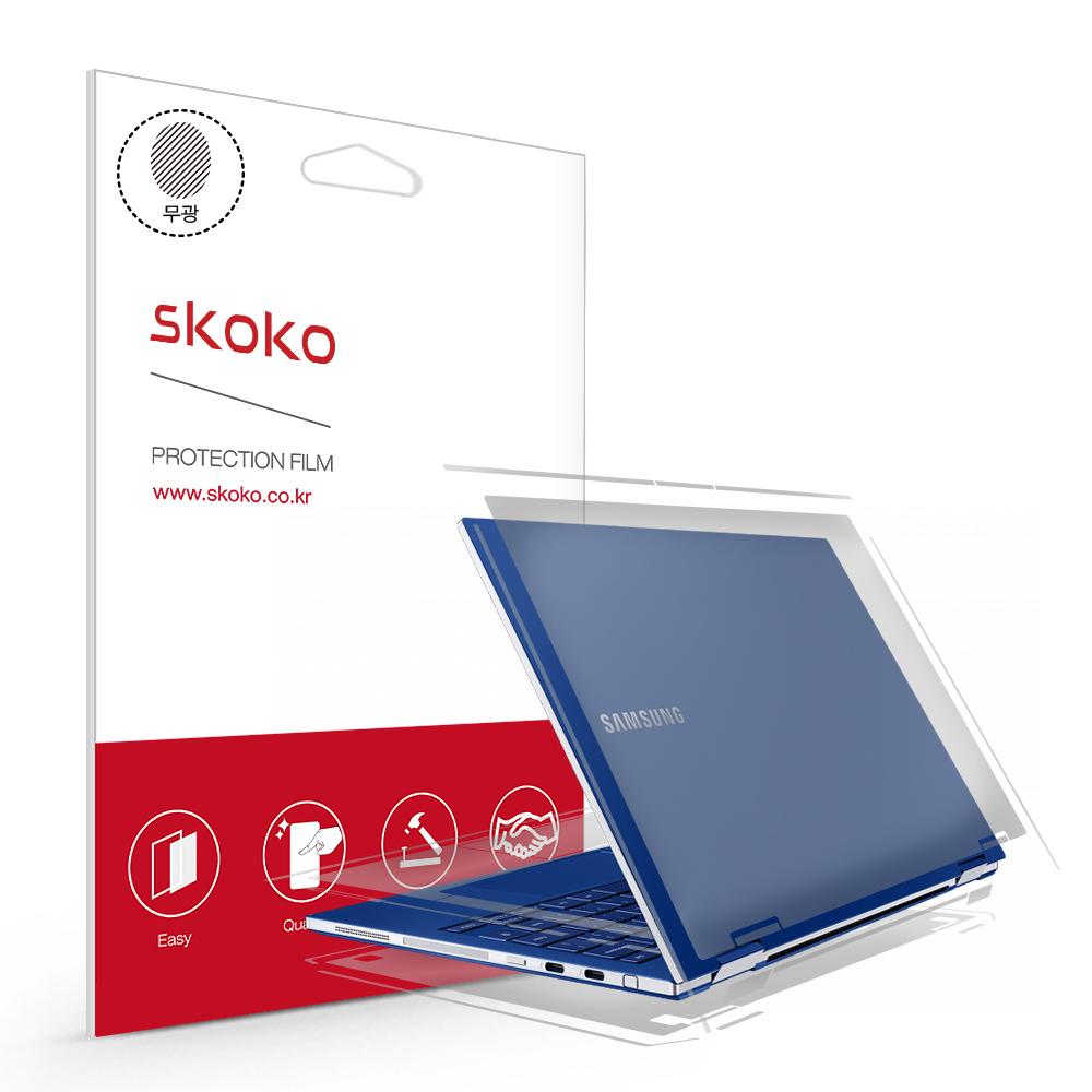 스코코 삼성 갤럭시북 플렉스 NT930QCT/NT930QCG전용 무광 전신 외부보호필름 4종 세트, 1세트