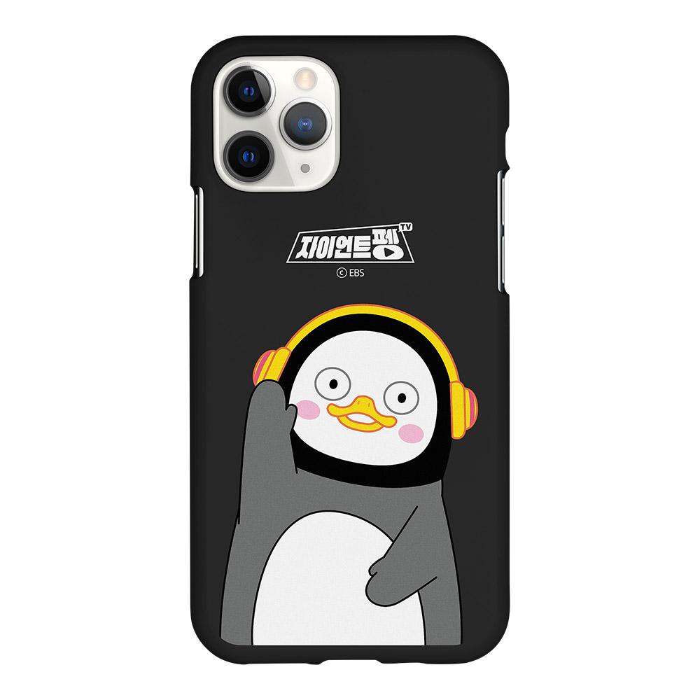 머큐리 자이언트펭TV 소프트 젤리 휴대폰 케이스 상반신 일반형