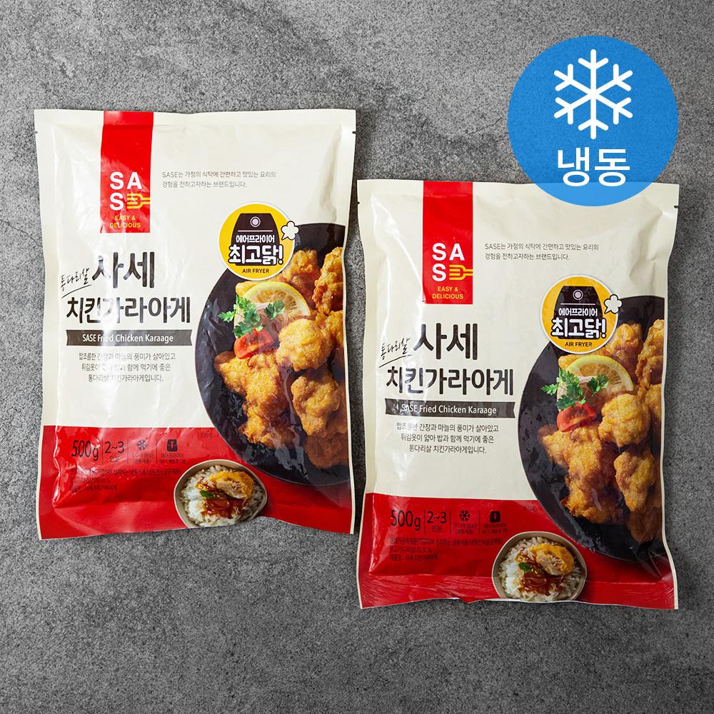 사세 치킨 가라아게 (냉동), 500g, 2개