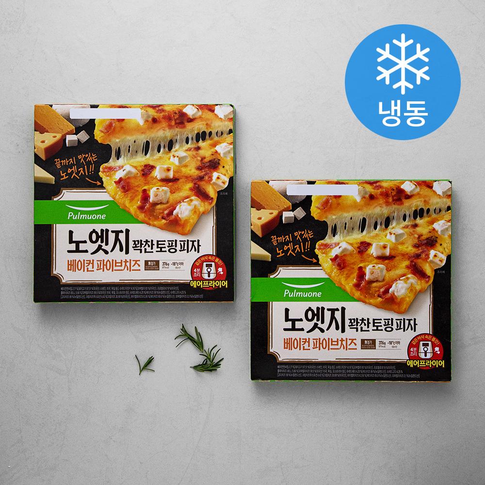 풀무원 노엣지 꽉찬 토핑 피자 베이컨 파이브치즈 (냉동), 376g, 2개