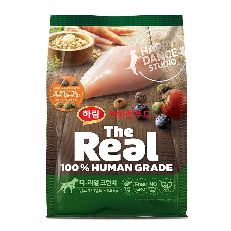 하림펫푸드 더리얼 크런치 어덜트 강아지사료, 닭, 1.6kg