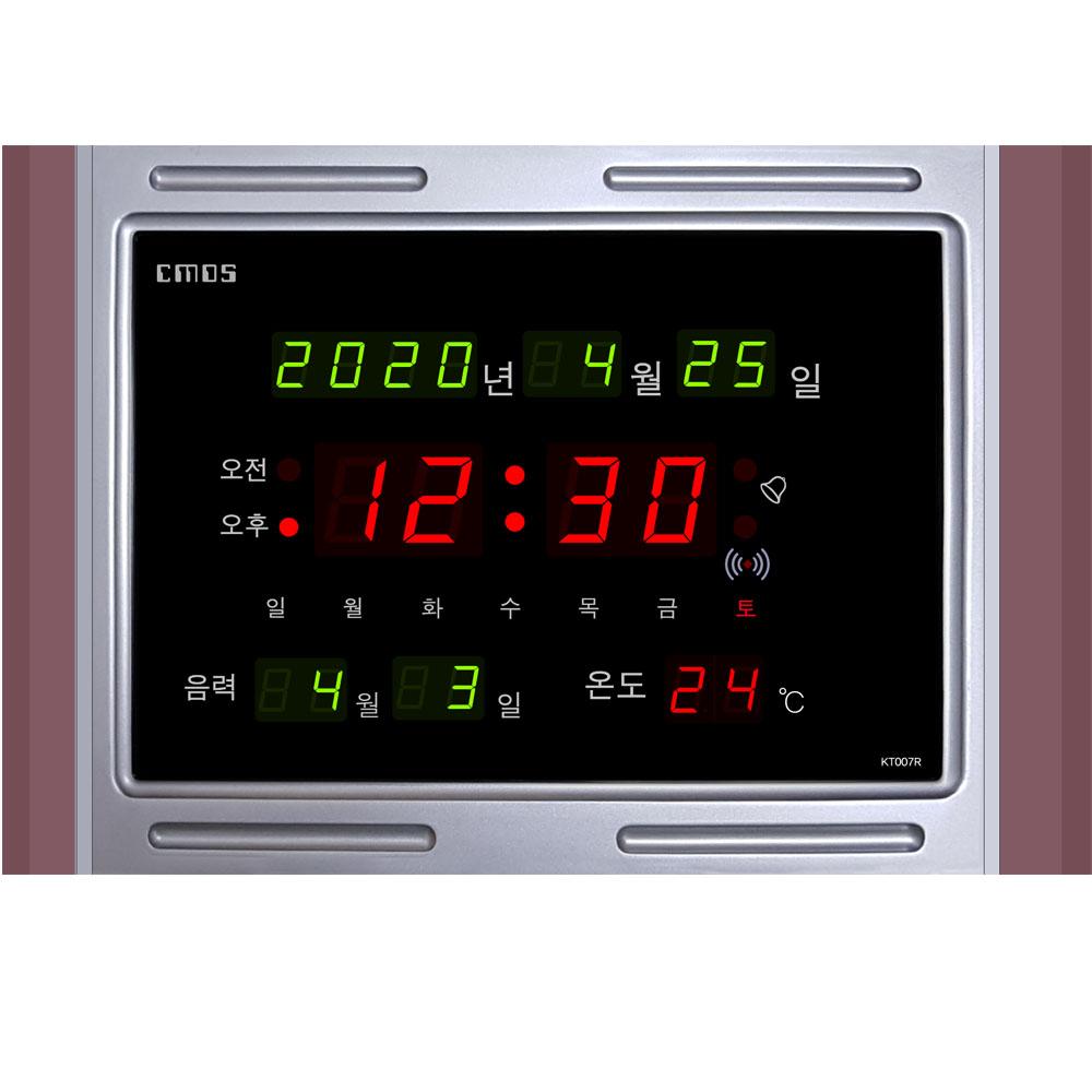씨모스 디지털 전자 벽시계 KT007, 혼합색상