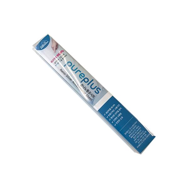 매직픽스 퓨어플러스 은나노 항균 시트지 2p, 단일색상