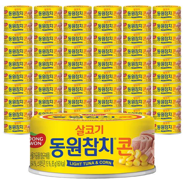 [통조림] 동원 참치 콘, 85g, 60개 - 랭킹48위 (71700원)