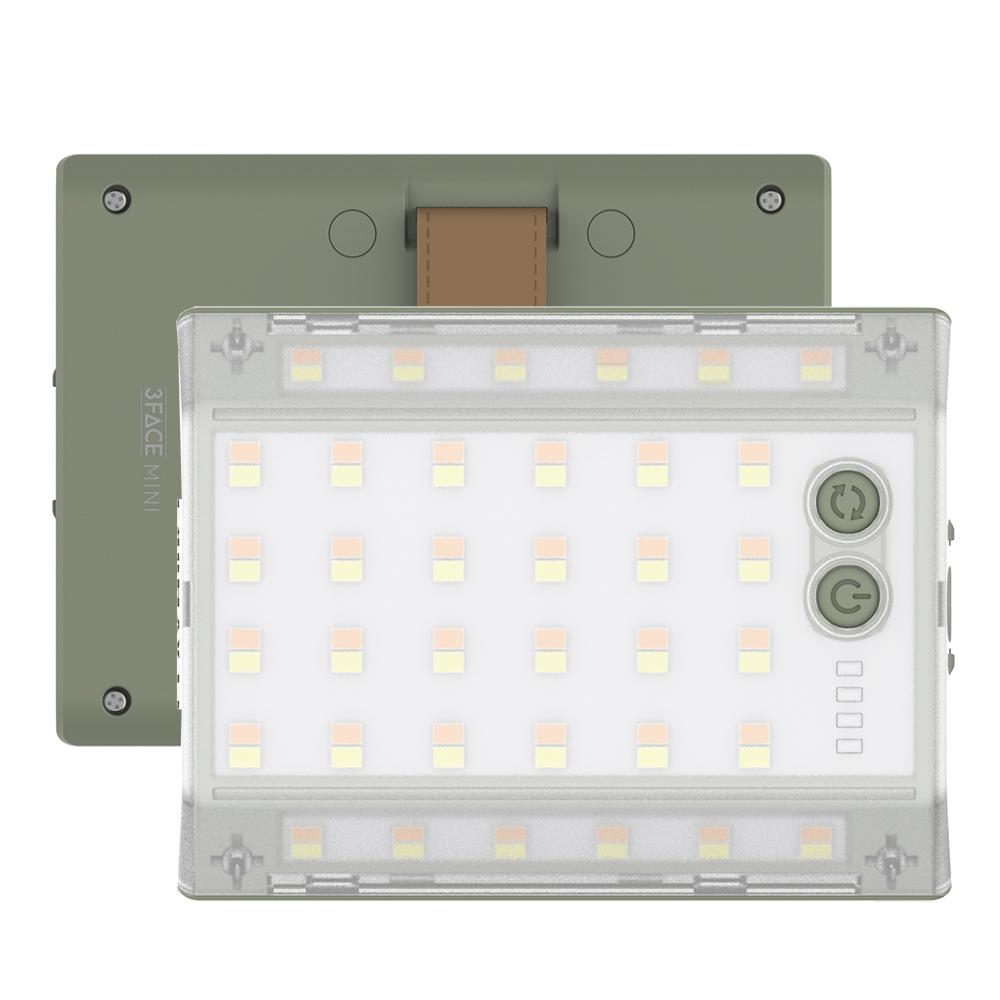 크레모아 3페이스미니 LED캠핑랜턴, 모스그린, 1개-4-1625396906