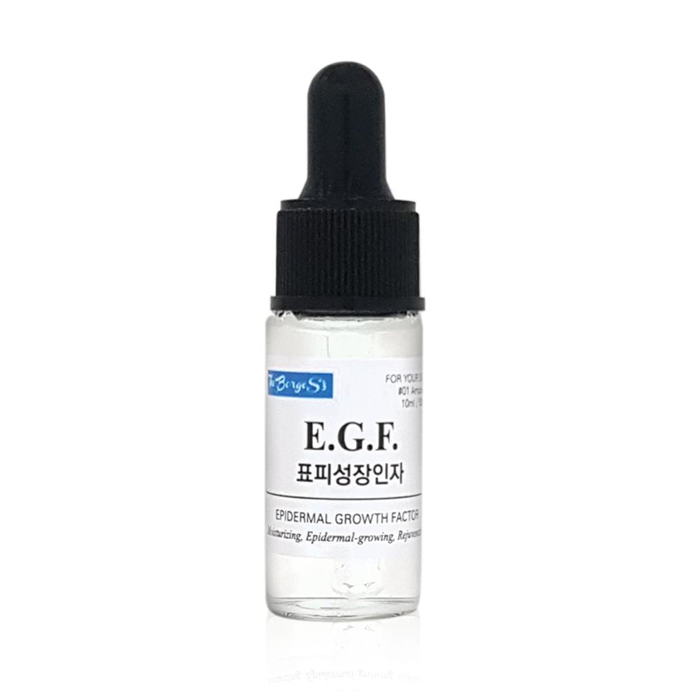 보르헤스 EGF 표피성장인자 앰플, 10ml, 1개