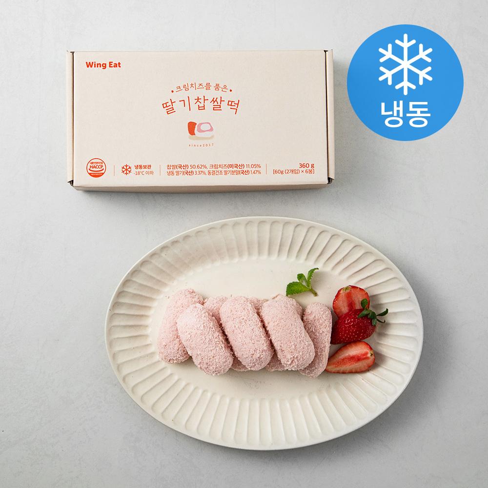 윙잇 크림치즈를 품은 딸기찹쌀떡 (냉동), 360g, 1개