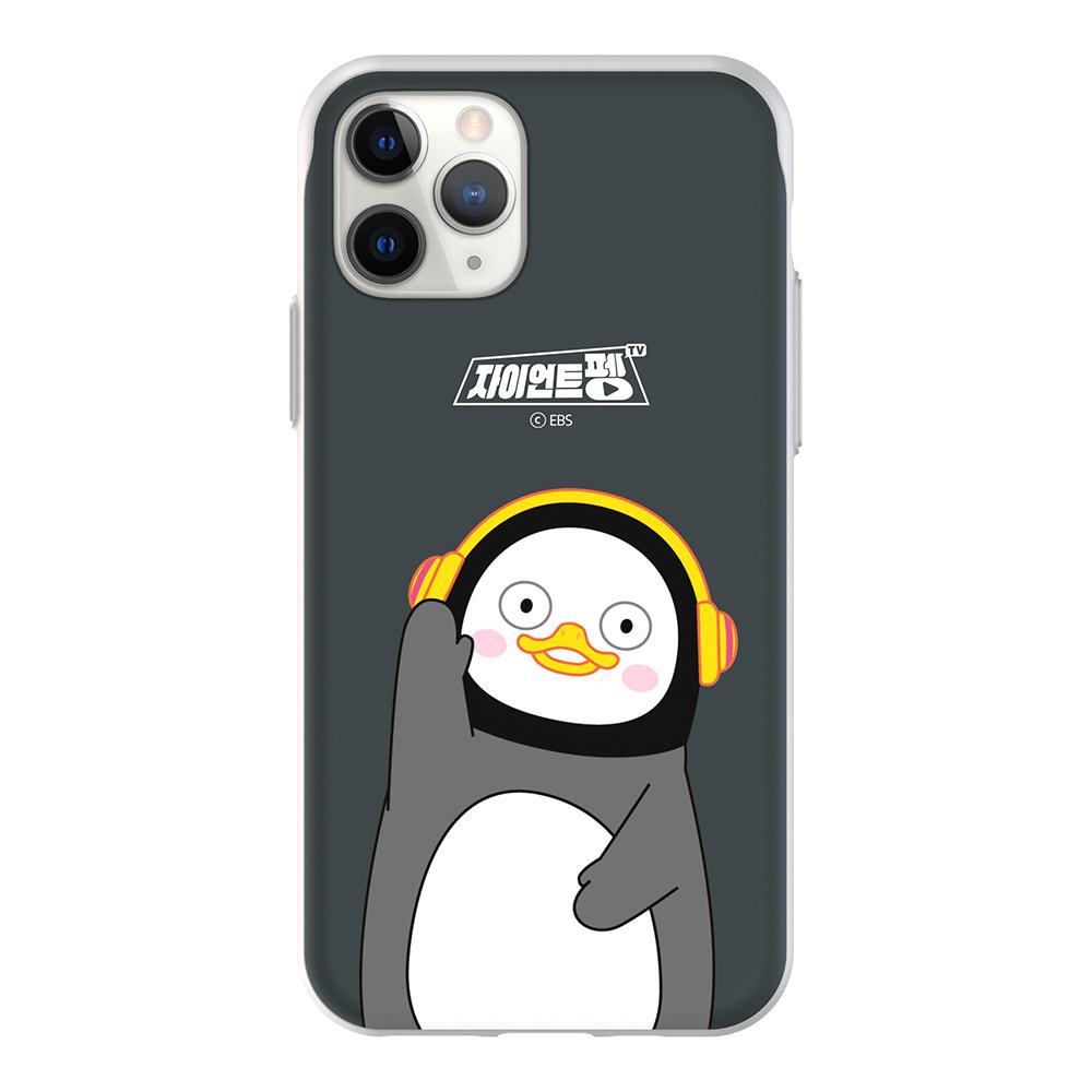 [범퍼케이스] 자이언트펭TV 펭수 슬라이드 범퍼 휴대폰 케이스 - 랭킹37위 (22000원)